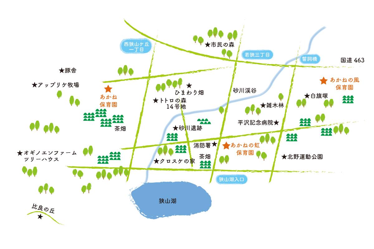 所沢市のあかね保育園のお散歩マップの画像